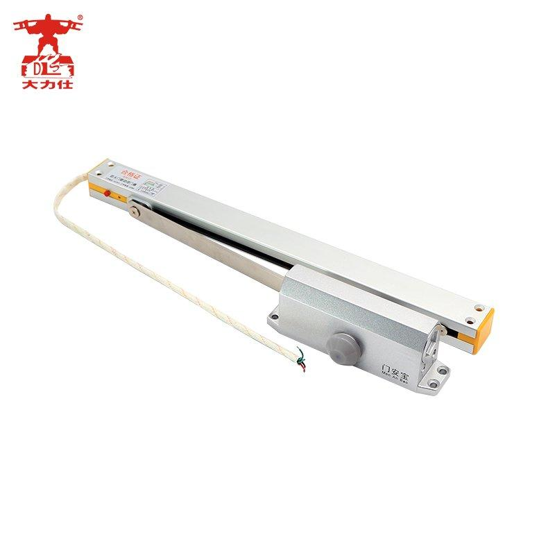 Fire Exit Linkage Sliding Door Closer RY-002